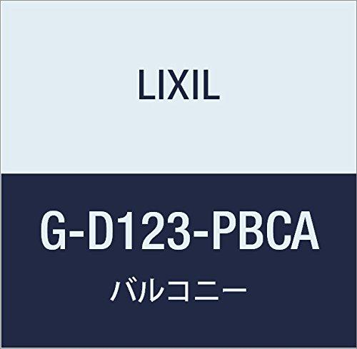 LIXIL(リクシル) TOEX ビュ-ステージS妻梁セット桁露出連棟胴差3尺R1本入 G G-D123-PBCA B0742PMJ28