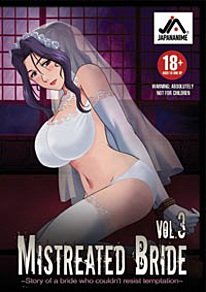 Mistreated Bride, Vol. 3 - Dvd Taboo Sex