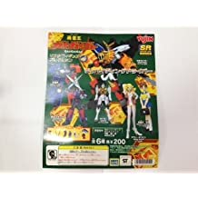 Brave Gaogaigar Real Figure Collection PART2 all six Gaogaigar super dragon boll Fogg Geiger Swan White Rabbit Toki life (japan import)