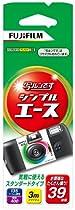 FUJIFILM Disposable Camera Uturundesu SIMPLE ACE 39 pictures