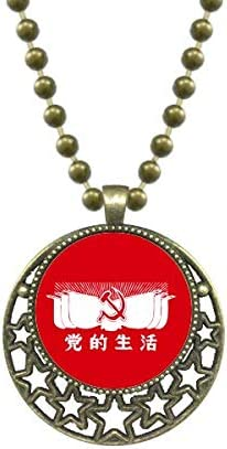 OFFbb-USA Modern Chinese Traditional Hope Pendant Star Necklace Moon Chain Jewelry