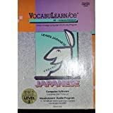 Japanese - English, Vocabulearn, 0939001403