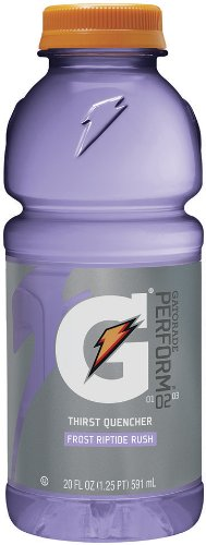 Gatorade Sports Riptide 20 Ounce MouthBottles product image