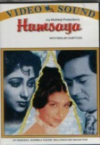 humsaya 1968 songs