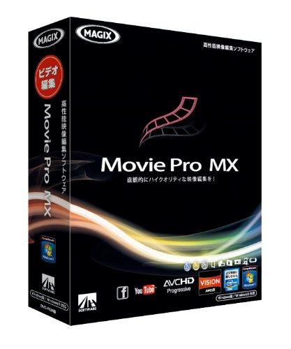Movie Pro MX ダウンロード版 [ダウンロード] B00JQYP2P4 ダウンロード版
