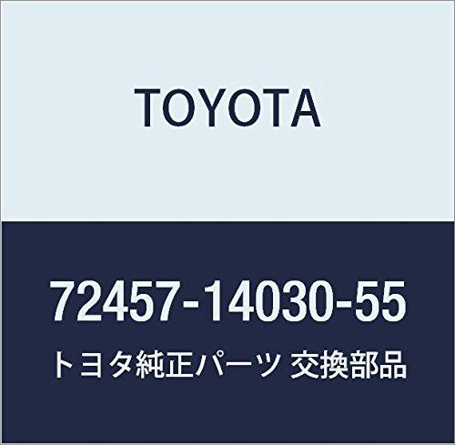 TOYOTA 72457-14030-55 Seat Adjuster Knob