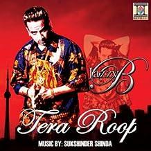 Tera Roop
