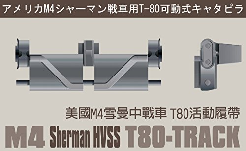 - AFV Club M4 Sherman HVSS T80-Track - U.S. Medium Tank M4 Sherman Type 80 Workable Track Link (Steel Type), 1:35 Scale for M4 Tank, M40 Howitzer, T26 and M50 Sherman Tank