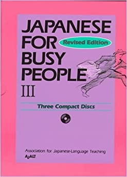 Japanese for Busy People: Pt.3