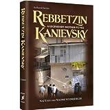 Rebbetzin Kanievsky, Naftali Yehiel ben Shelomoh Avraham Vinberger and Naomi Weinberger, 1422612066