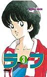 Rough, tome 3 par Adachi