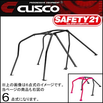 Roll Cusco Cage (Cusco 381 270 E20 Roll Cage (Safety21 6Pt Dash Escape S2000 AP1/Ap2 (Does Not Fit 06+))