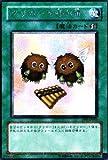 遊戯王OCG クリボーを呼ぶ笛 シークレットレア PP9-JP002-SE