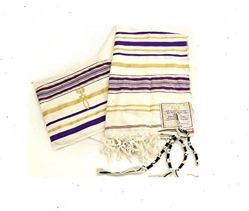 New Covenant Messianic Tallit Prayer Shawl 72'' 22'' by Bethlehem Gifts TM (Purple) by Bethlehem Gifts TM