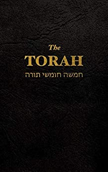 First 5 books of the hebrew bible