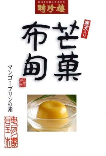 80gX10 one element of Heichinrou mango pudding