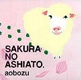 SAKURA NO ASHIATO