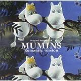 オリジナル・サウンドトラック「ムーミン」~ロマンティック・バージョン