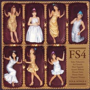 FS4 FOLK SONGS 4