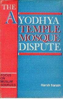 Ayodhya Temple Mosque Dispute