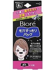 Biore Pore Pack Black, 10ct