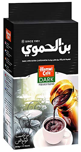 - Turkish Style Coffee with Cardamom Original Arabic Coffee Ground in Classic and Premium Black Coffee Blends by Hamwi Café