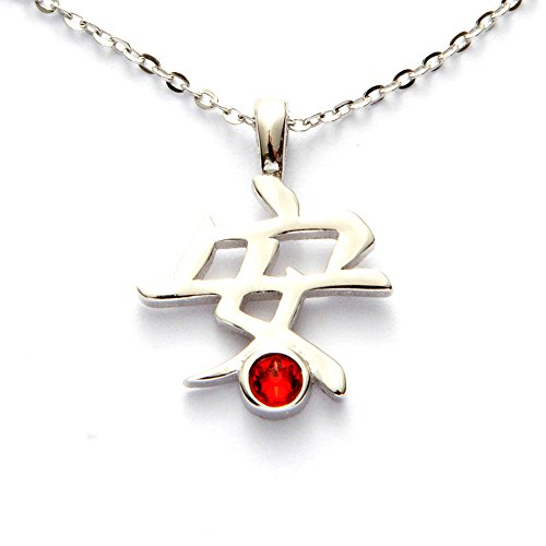 Bits and Pieces Jewelry - Chinese Peace Character Pendant with Ruby Red Crystal Representing July Birthstone - On 18
