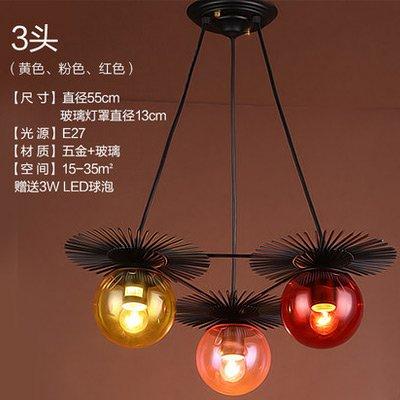 Nordic LED Creativas hierro retro esfera de cristal salón restaurante única cabeza Alubia Mágica lámpara colgante,3...