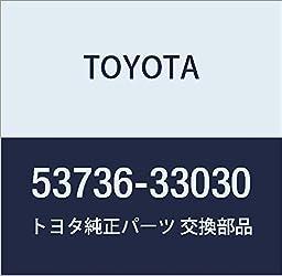Toyota 53736-33030 Fender Apron Seal