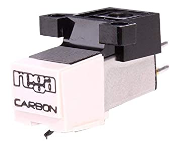 Rega - Sistema de fonocaptor (Carbono): Amazon.es: Electrónica