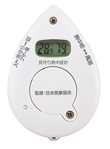 デザインファクトリー【日本気象協会監修】見守り熱中症計(風邪ひき指数・温湿度計付き)6914白