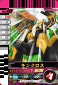 Kamen Rider Battle Ganbaride 11 bullet Kintarosu [SR] No.11-025 (japan import)