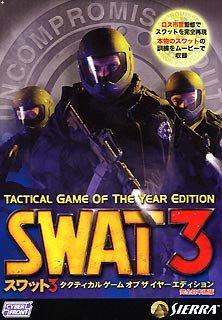 SWAT 3 タクティカル ゲーム オブ ザ イヤー エディション 完全日本語版 B0000Z4WZO Parent
