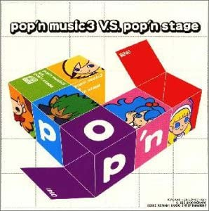 pop'n music 3 V.S. pop'n stage