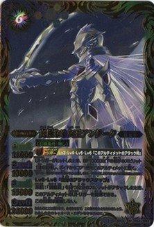 BS30-054 [M] : 究極なる女王アンターク