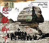 Play (Samurai Champloo) by Tsutchie (2004-09-22)