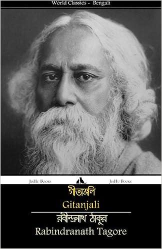 gitanjali by rabindranath tagore in bengali