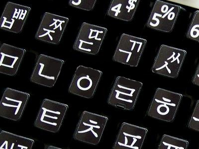 Coreano Reino Unido Grandes letras pegatinas de teclado no transparentes de color negro con letras blancas