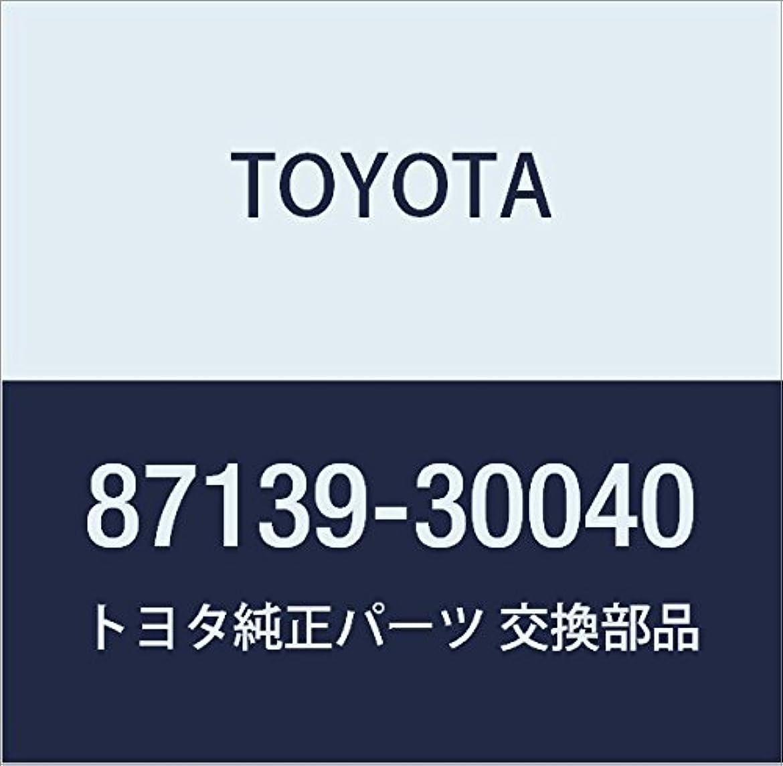 発見幸運な全体TOYOTA (トヨタ) 純正部品 エア リファイナ エレメント 品番87139-52040