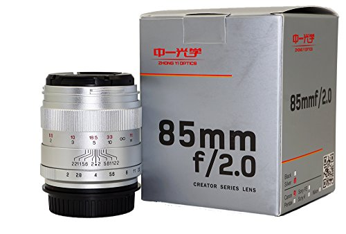 MITAKON (ZHONGYI) Creator Matte Silver 85mm f2.0 Manual Focus Prime Lens for Canon EOS EF mount ideal-for-portraiture by MITAKON