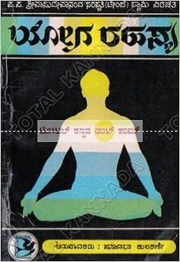 Yoga Rahasya: YOSA SAHASYA: Amazon.com: Books