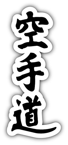 novland Kanji Karate Do Car Bumper Sticker Decal 2'' x 6''