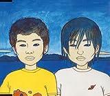 NATSU GA KURU -  KICELL, Audio CD