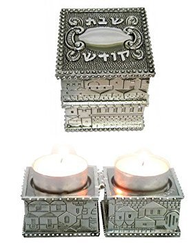 Dr Levin Shabbat Jewish Candlesticks with Jerusalem View and Hebrew 'Holy Sabbath' for Travel, Judaica Gift