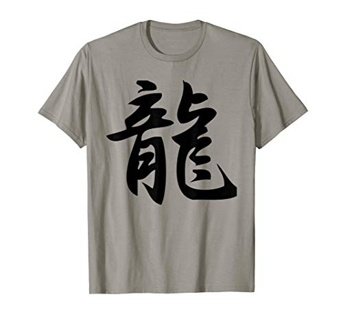 (Kanji Japanese Calligraphy Art T-shirt Word)