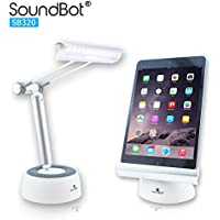 SoundBot SB320 3-in-1 Portable Wireless Bluetooth Speaker, LED Lamp,&Tablet/Smartphone Stand for Up to 11 Tablets/Smartphones/E-Readers, 5hrs Music/Video Streaming, 8hrs Lighting w/ 3W+3W Speaker