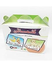 لعبة كلماتي للأطفال لتنمية مهارات اللغة العربية والمحصول اللغوي لديهم