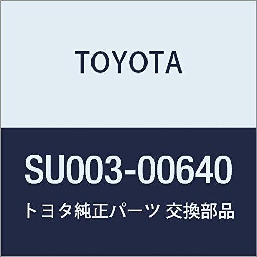 Toyota SU003-00640 Parking Brake Backing Plate