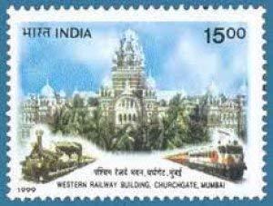 Sams Shopping 06022001 Centenary of Western Railway HQ Building Churchgate Mumbai Rs 15 Stamp
