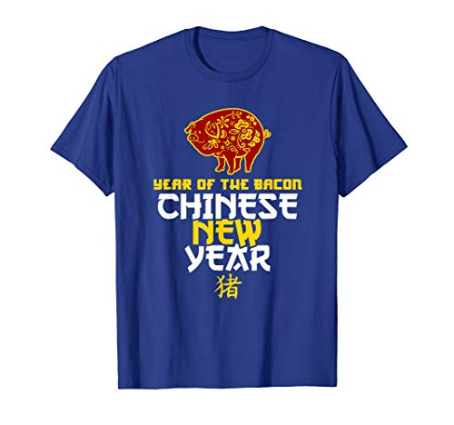 Happy Chinese New Years Eve Shirts Year of the Pig